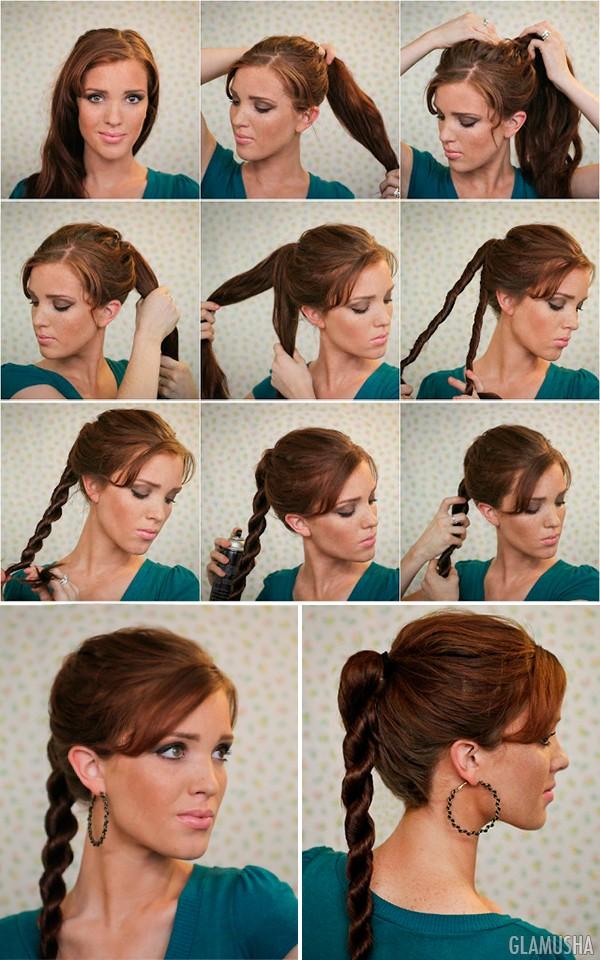 коса канат