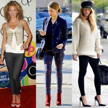 Леггинсы: как и с чем носить